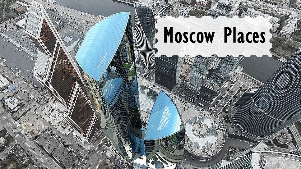 The Tallest Real Estate Building in Europe! | Moscowplaces.com