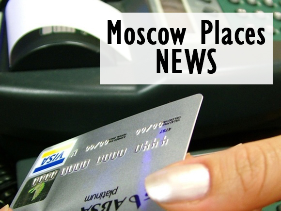Tax Free Russia | Moscowplaces.com