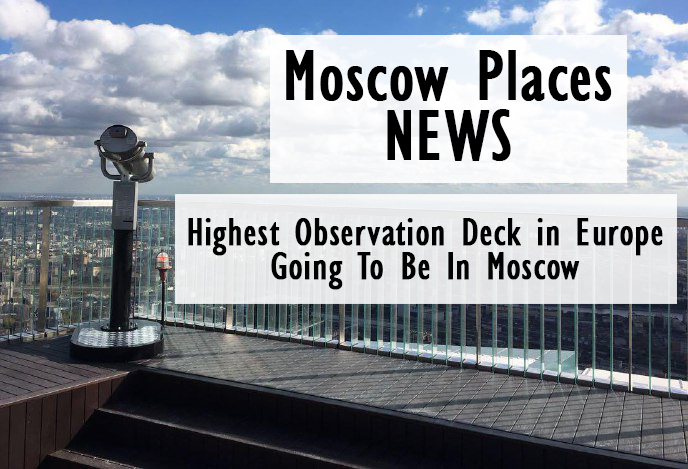 Highest Observation Deck in Europe | moscowplaces.com