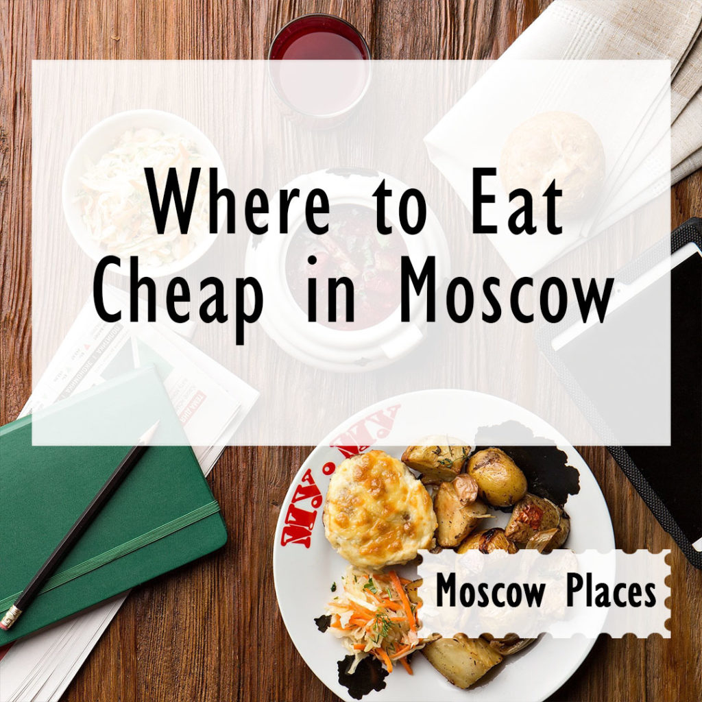 Where to eat cheap in Moscow Moscowplaces.com