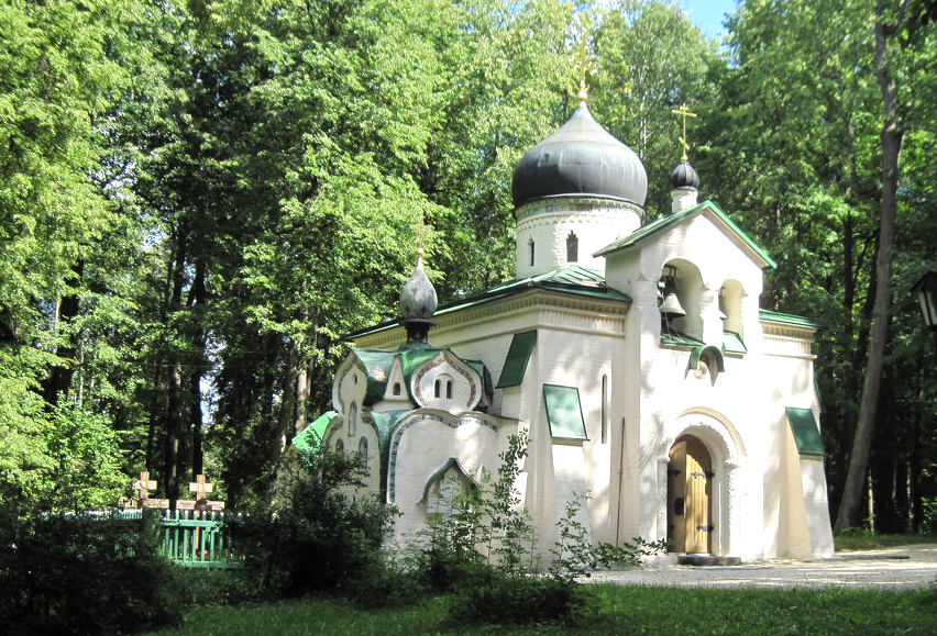 Church of the Savior in Abramtsevo - Day trips from Moscow - Sergiyev Posad - Moscowplaces.com